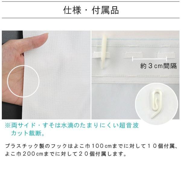 寒さ対策 オーダー お風呂カーテン 幅100cmまで 丈101〜150cmまで 遮像 目隠し 抗菌・防臭 ポリエステル100%|uedakaya|04