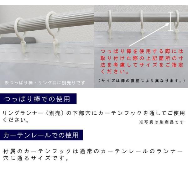 寒さ対策 オーダー お風呂カーテン 幅100cmまで 丈101〜150cmまで 遮像 目隠し 抗菌・防臭 ポリエステル100%|uedakaya|05