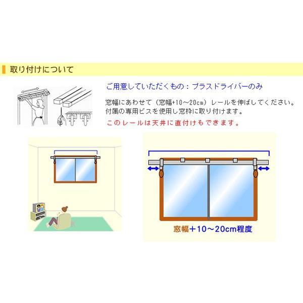 伸縮 カーテンレール ダブル 2m用 |uedakaya|03