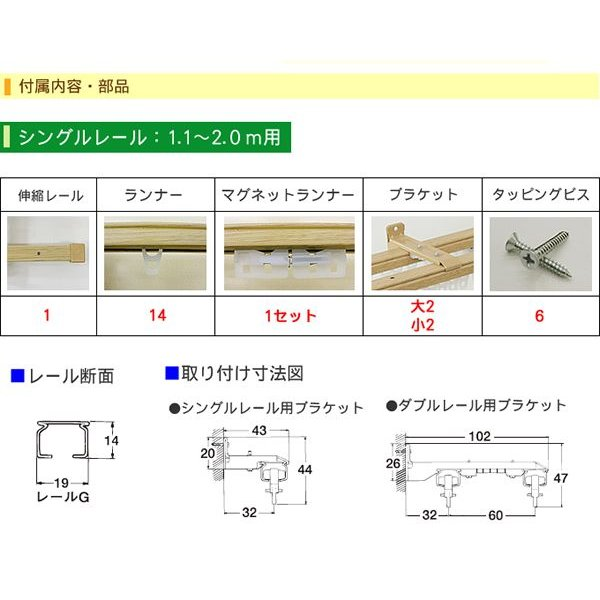伸縮 カーテンレール シングル 2m用 |uedakaya|02