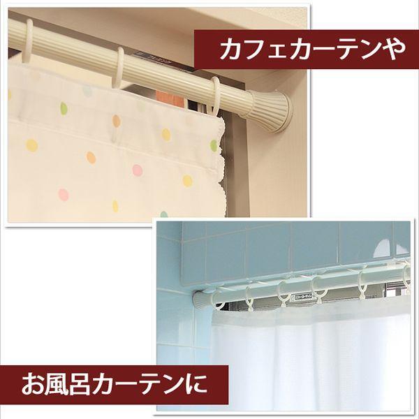 メール便 対応可 万能リングランナー 内径2.5cm ホワイト 5個セット|uedakaya|02
