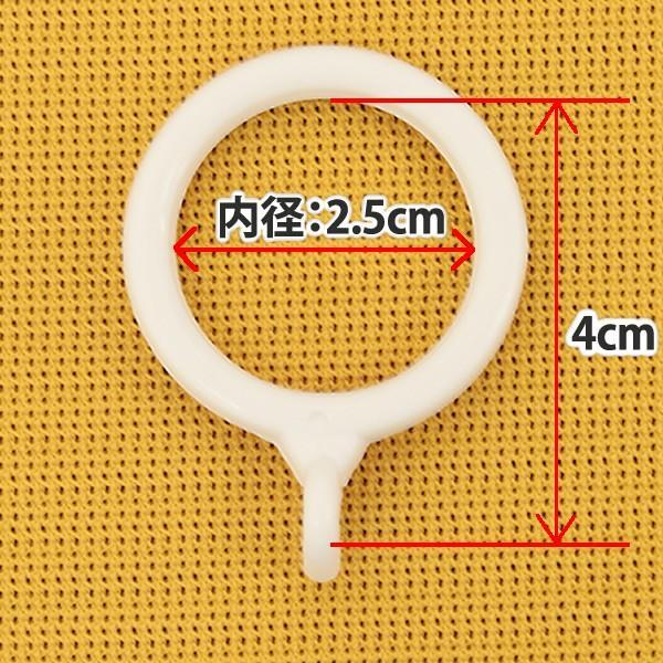 メール便 対応可 万能リングランナー 内径2.5cm ホワイト 5個セット|uedakaya|03