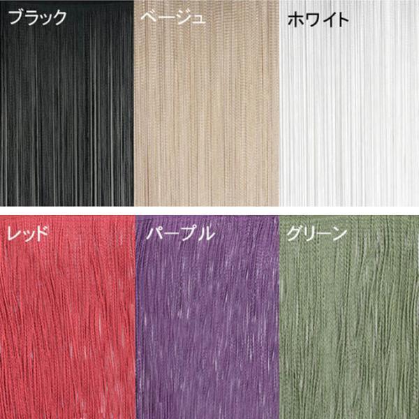 防炎 ストリング カーテン ひも のれん 幅50〜98cm・丈50〜100cmまで オーダー メイド 店舗 施設に|uedakaya|02