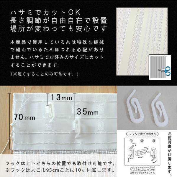 防炎 ストリング カーテン ひも のれん 幅50〜98cm・丈50〜100cmまで オーダー メイド 店舗 施設に|uedakaya|04