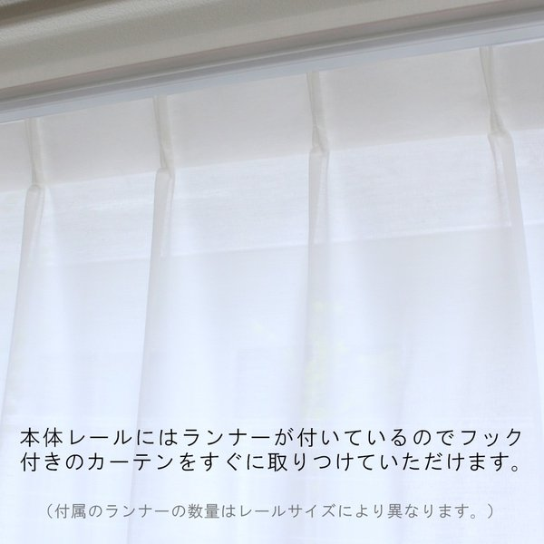 伸縮 カーテンレール つっぱり 式 77〜130cm Mサイズ 1本 穴あけなしで取り付け簡単 両面テープ使用 固定ストッパー付き uedakaya 07