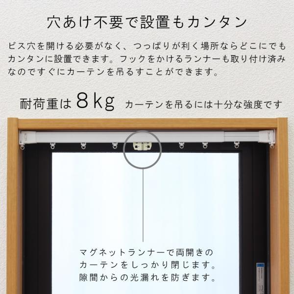 伸縮 カーテンレール つっぱり 式 52〜80cm Sサイズ 1本 穴あけなしで取り付け簡単 両面テープ使用 固定ストッパー付き|uedakaya|02
