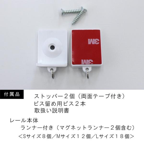 伸縮 カーテンレール つっぱり 式 52〜80cm Sサイズ 1本 穴あけなしで取り付け簡単 両面テープ使用 固定ストッパー付き|uedakaya|06