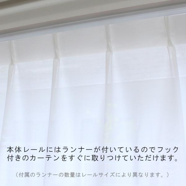 伸縮 カーテンレール つっぱり 式 52〜80cm Sサイズ 1本 穴あけなしで取り付け簡単 両面テープ使用 固定ストッパー付き|uedakaya|07
