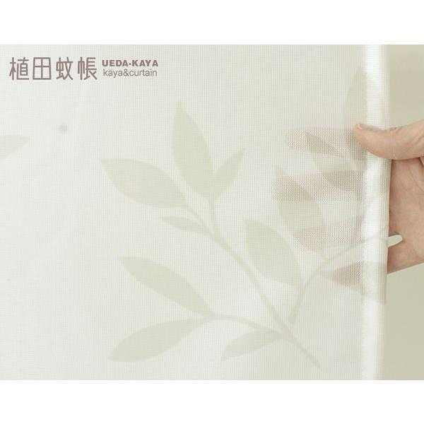 ミラーレースカーテン 防炎 UVカット タイム 幅100cm−丈88〜133cm 2枚組|uedakaya|02