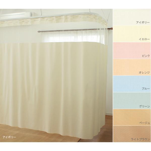 医療用カーテン 東リ エコケアメッシュ 上部ネット30cm一体型 病院 カーテン 幅〜100cmまで-丈〜200cmまで|uedakaya|02