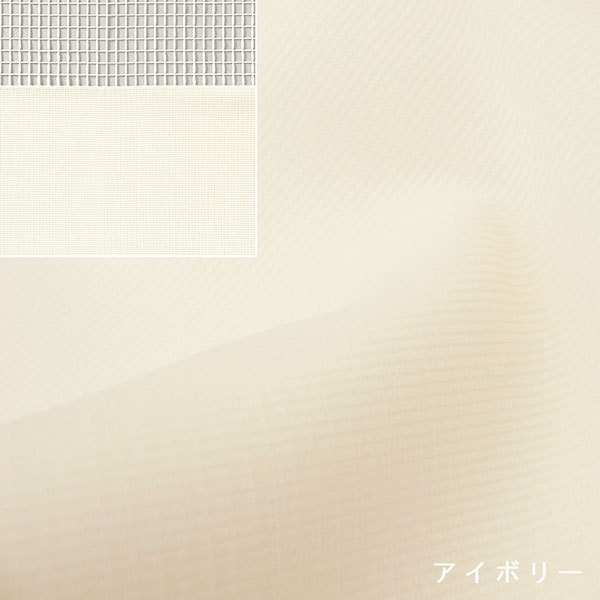 医療用カーテン 東リ エコケアメッシュ 上部ネット30cm一体型 病院 カーテン 幅〜100cmまで-丈〜200cmまで|uedakaya|04