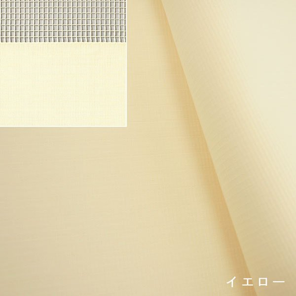 医療用カーテン 東リ エコケアメッシュ 上部ネット30cm一体型 病院 カーテン 幅〜100cmまで-丈〜200cmまで|uedakaya|05