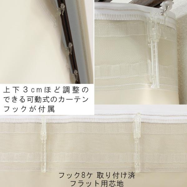 寒さ対策 冷熱カット 三枚目カーテン 2枚組 幅105cm×丈230cm (カーテン幅100cm用) 1級遮光 遮熱 断冷 防音 防寒|uedakaya|05