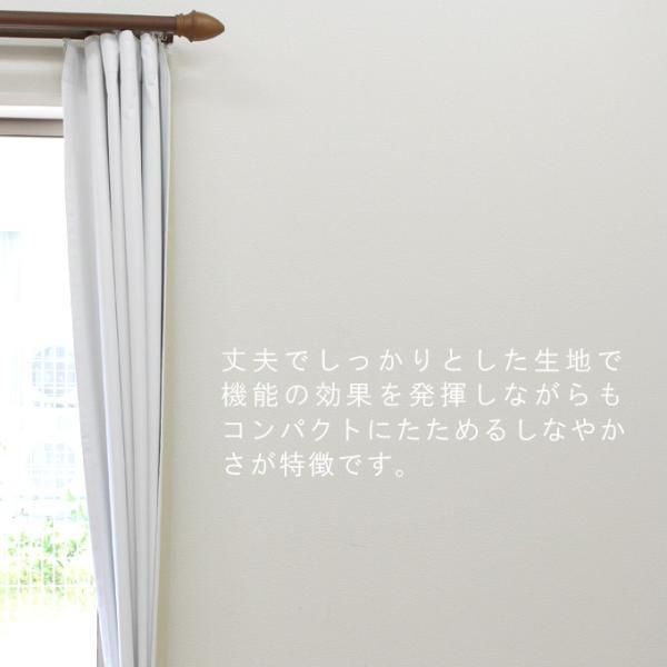 寒さ対策 冷熱カット 三枚目カーテン 2枚組 幅105cm×丈230cm (カーテン幅100cm用) 1級遮光 遮熱 断冷 防音 防寒|uedakaya|06