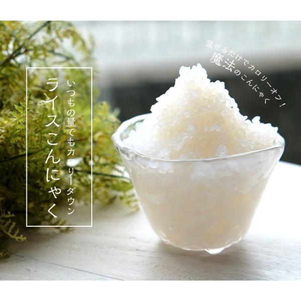 こんにゃく米 18パック ライスこんにゃく 国産 糖質制限 ダイエットに 100g×18パック 低糖質 糖質カット ダイエット 置き換え 糖質制限 uehara-honten 02