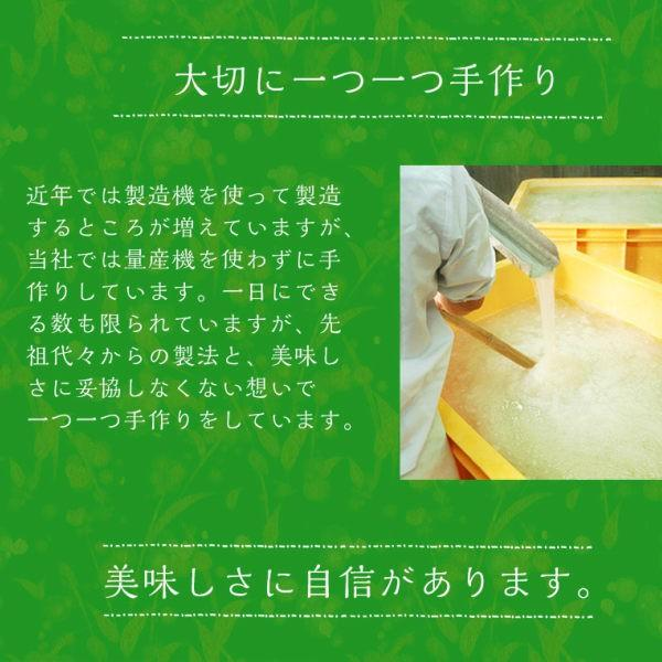 こんにゃく米 18パック ライスこんにゃく 国産 糖質制限 ダイエットに 100g×18パック 低糖質 糖質カット ダイエット 置き換え 糖質制限 uehara-honten 09