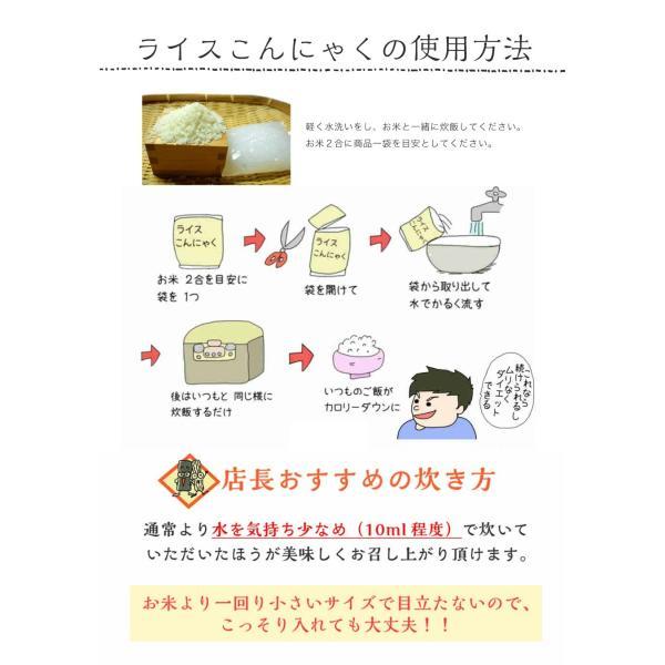 こんにゃく米 18パック ライスこんにゃく 国産 糖質制限 ダイエットに 100g×18パック 低糖質 糖質カット ダイエット 置き換え 糖質制限 uehara-honten 04