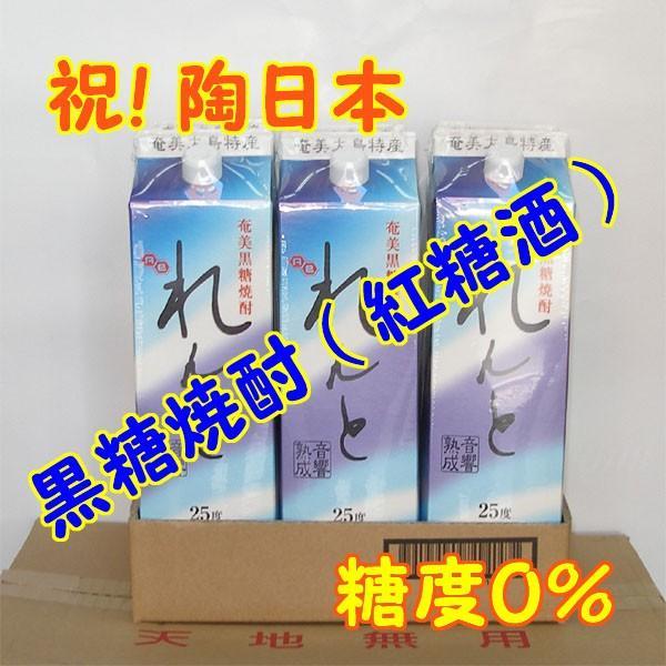 奄美黒糖焼酎 れんと 25% 1800ml 紙パック * 6本 ueharahonten