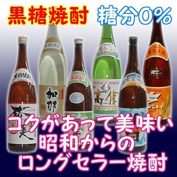 奄美黒糖焼酎 1升瓶特選品(ロングセラー) 1800ml 瓶 *6本 (弥生 朝日 他)|ueharahonten