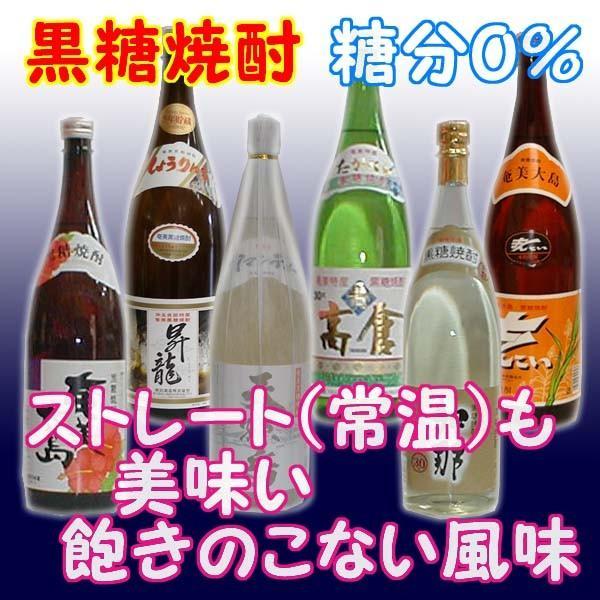 奄美黒糖焼酎 1升瓶特選品(樽貯蔵) 1800ml 瓶 * 6本 (まんこい 高倉 他)|ueharahonten