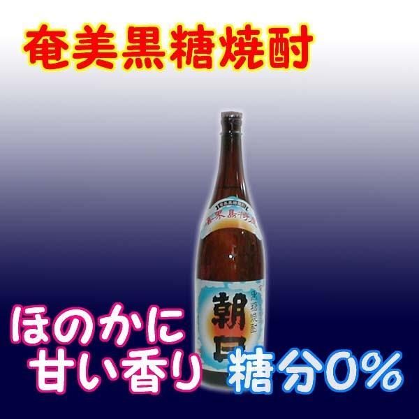 奄美黒糖焼酎 朝日 30% 1800ml 瓶 ueharahonten