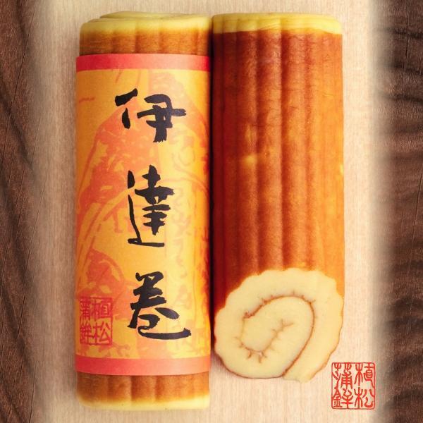 伊達巻(1本)瀬戸内グルメ練り物 焼かまぼこお取り寄せ|uematsu-honten