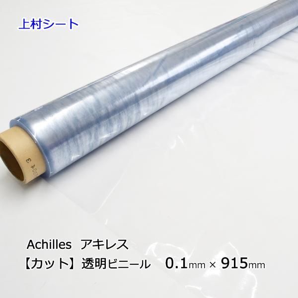上村シート ヤフー店_cle-01002