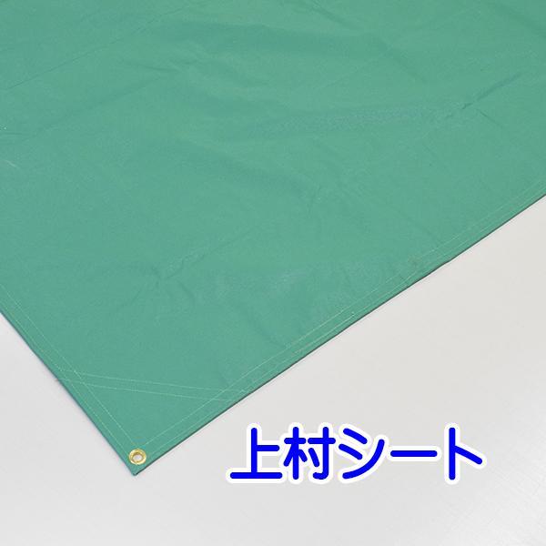 砂場シート グランドシート 5.4m×5.4m