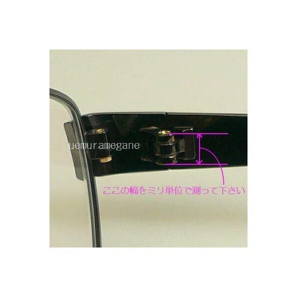 クラッチグラス2 clutch-glass2|uemuramegane|03
