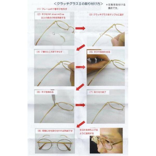 クラッチグラス2 clutch-glass2|uemuramegane|05