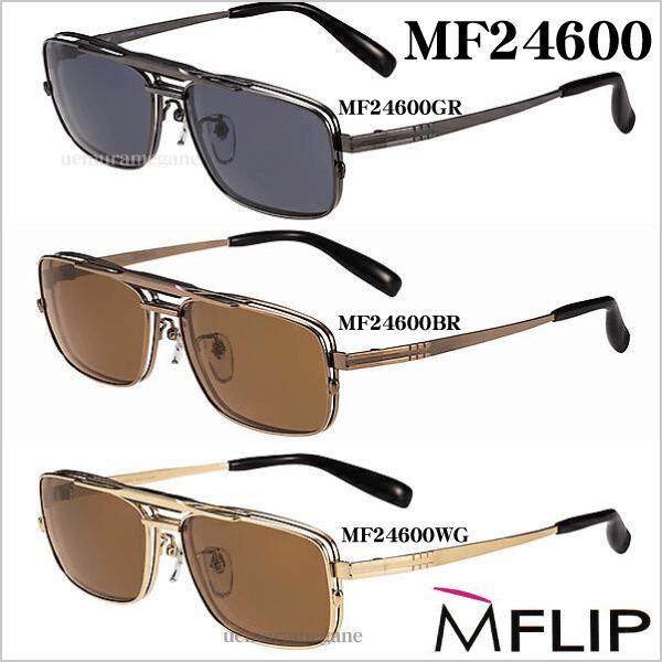 MFLIP エムフリップ フロントサングラスのみ MF24600 MF24601 MF24602 MF24603 MF24604 MF24605 uemuramegane 02
