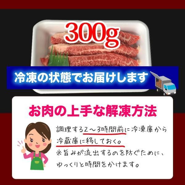 黒毛和牛厚切り焼肉(カイノミ・フランク)<300g>|ueshokufood|04