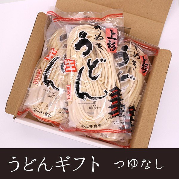 さぬき生うどん5袋セット つゆなし 約15玉|uesugi-shop|02