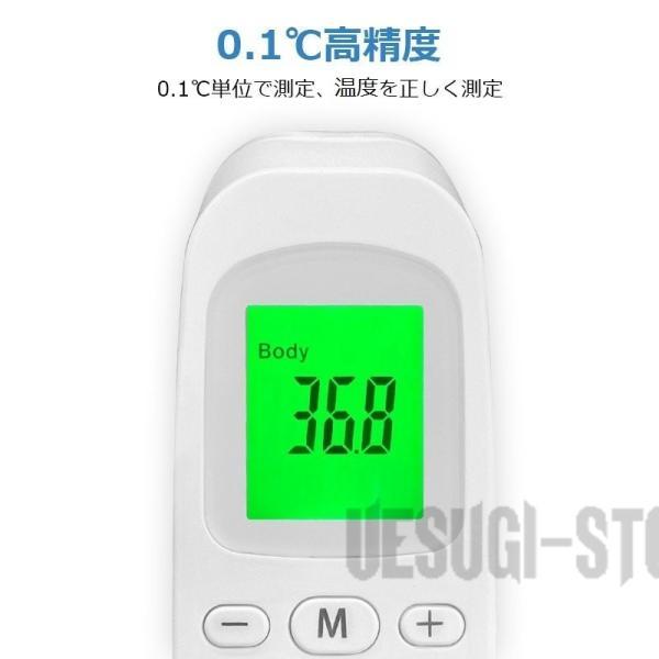 数量限定 おでこ 赤外線体温計 非接触型 体温 センサー デジタル 高精度 高品質 温度計 体温測定 料理 おでこ 赤ちゃん 電子 学校用 企業用 額温度計 家庭用|uesugi-store|03