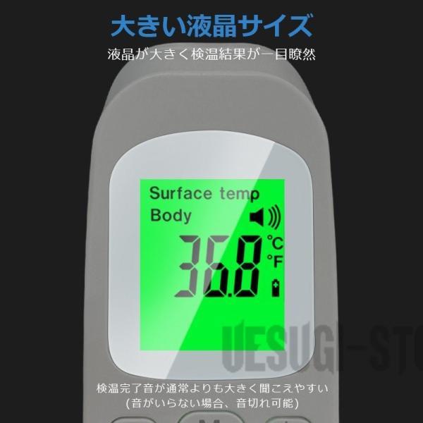 数量限定 おでこ 赤外線体温計 非接触型 体温 センサー デジタル 高精度 高品質 温度計 体温測定 料理 おでこ 赤ちゃん 電子 学校用 企業用 額温度計 家庭用|uesugi-store|04