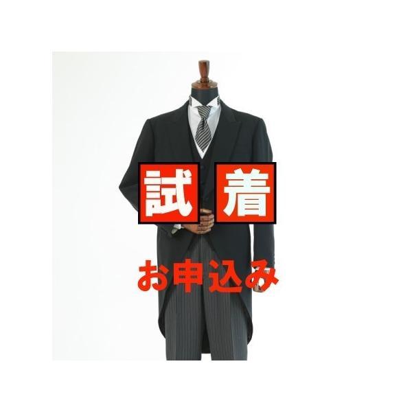【試着申し込み】レンタルモーニング MRG-003