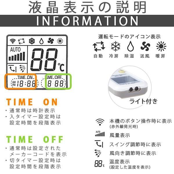 リモコン エアコン 1000種対応 共通 各社共通 故障 日本語説明書付き 自動検索機能 エアコンリモコン各社共通 K-1028E ufo-japan 03