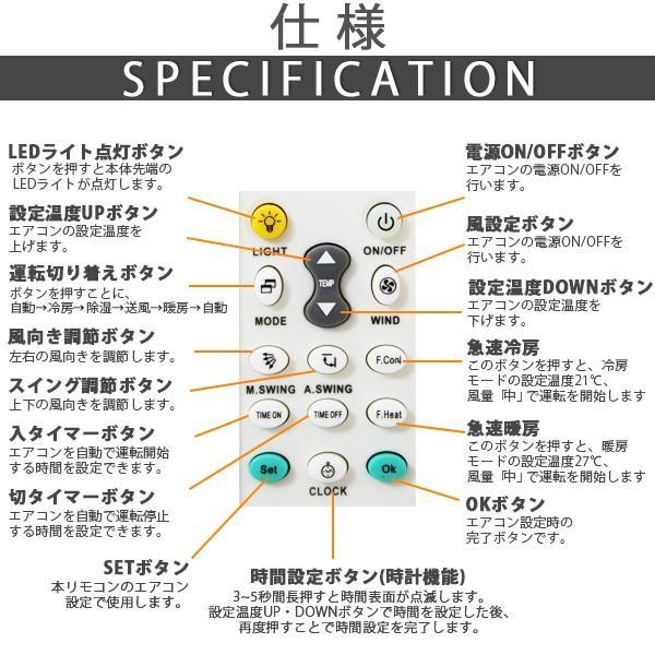 リモコン エアコン 1000種対応 共通 各社共通 故障 日本語説明書付き 自動検索機能 エアコンリモコン各社共通 K-1028E ufo-japan 05