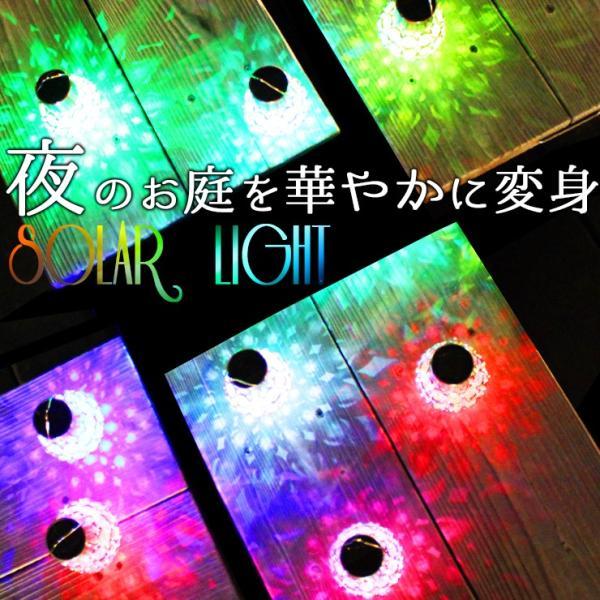 七色LEDソーラーライト クリスマス イルミネーション 冬 スイッチ式 電気代0 庭 パーティ 結婚式 屋外 |ufo-japan|02