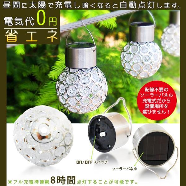 七色LEDソーラーライト クリスマス イルミネーション 冬 スイッチ式 電気代0 庭 パーティ 結婚式 屋外 |ufo-japan|04