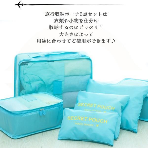[お徳用] 旅行ポーチ 6点セット メッシュポーチとランドリーポーチのSET|ufo-japan|04