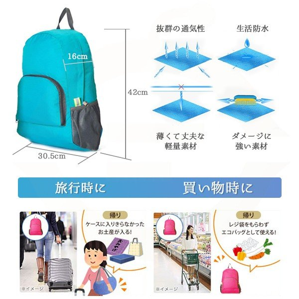 [折り畳み] 変形式バック リュックにも変形可能なのでアウトドアのお供に!|ufo-japan|02