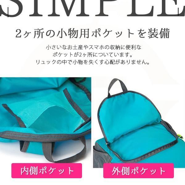 [折り畳み] 変形式バック リュックにも変形可能なのでアウトドアのお供に!|ufo-japan|04