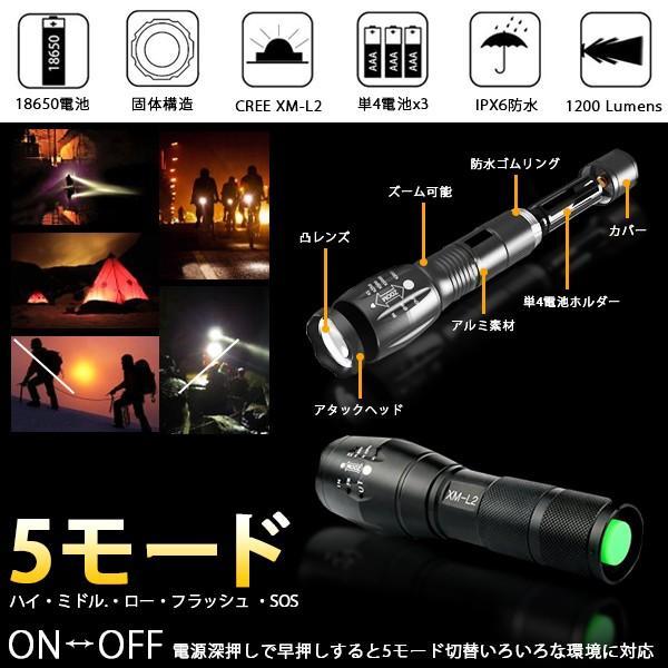 懐中電灯 アメリカ軍隊が使う 丈夫 防水 CREE XM-L2 高性能 軽量 LEDライト|ufo-japan|03