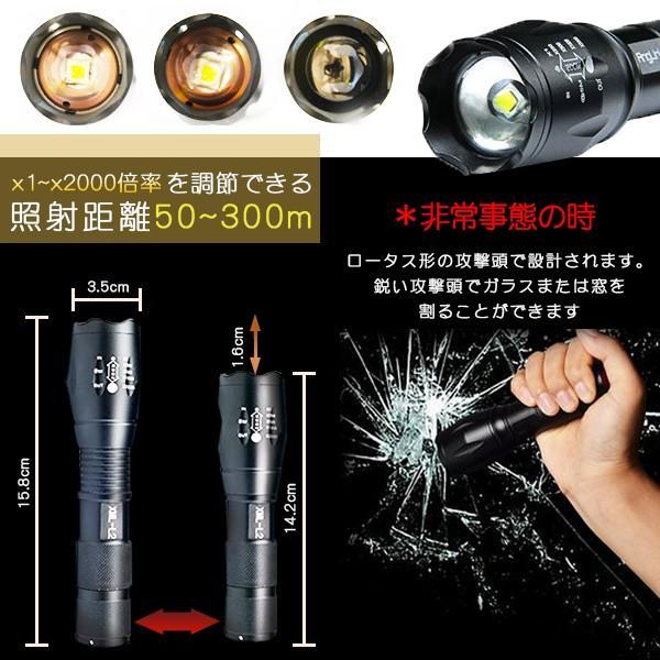 懐中電灯 アメリカ軍隊が使う 丈夫 防水 CREE XM-L2 高性能 軽量 LEDライト|ufo-japan|04