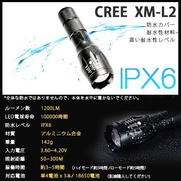 懐中電灯 アメリカ軍隊が使う 丈夫 防水 CREE XM-L2 高性能 軽量 LEDライト|ufo-japan|06