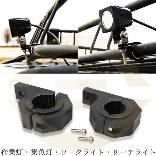 作業灯用ブラケット パイプ径52mmまで対応 2個セット|ufo-japan|02