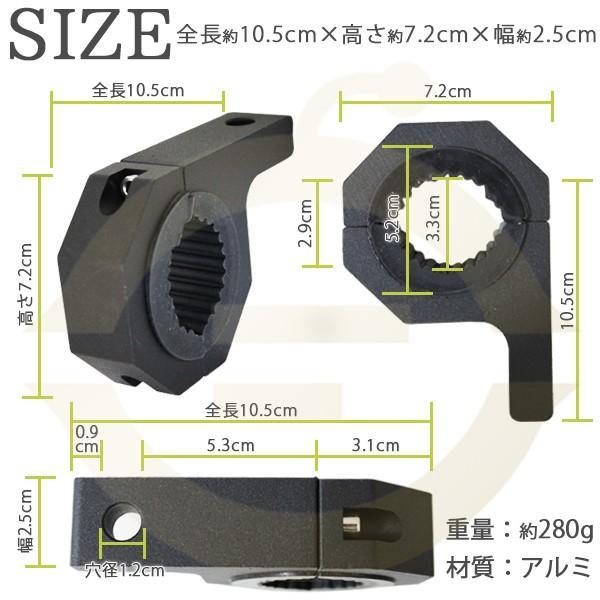 作業灯用ブラケット パイプ径52mmまで対応 2個セット|ufo-japan|04