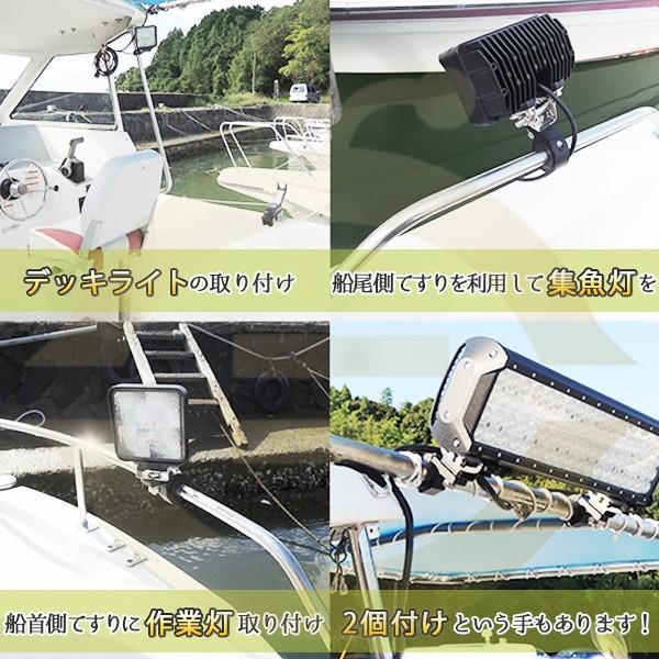 作業灯用ブラケット パイプ径52mmまで対応 2個セット|ufo-japan|06