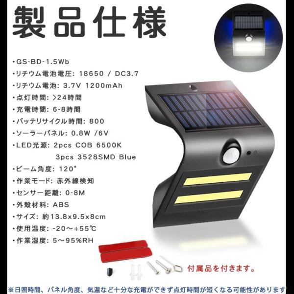 人感センサーLEDライト 検知角度120度 太陽光発電 防水IP65 防犯|ufo-japan|02